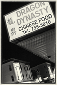 Chinese restaurant on Highland Street, Worcester, MA