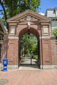 Entrance to Harvard Yard, Cambridge, MA