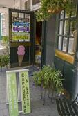Door of the Main Street Café in Stockbridge, MA