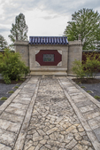 The Chinese Garden at Naumkeag, a Trustees of Reservations property in Stockbridge, MA