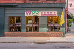 Woo Berry on Highland Street in Worcester, MA - a very popular frozen yogurt cafe.